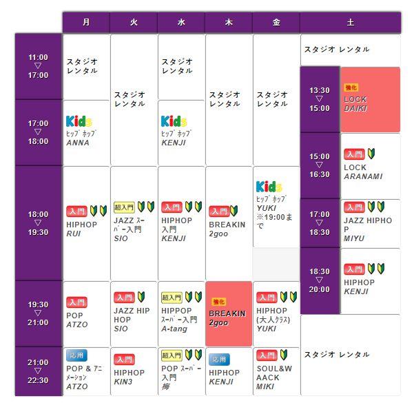 カレンダー②20200609